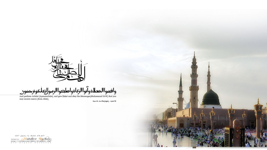 Islamic Full HD Wallpaper 1920x1080