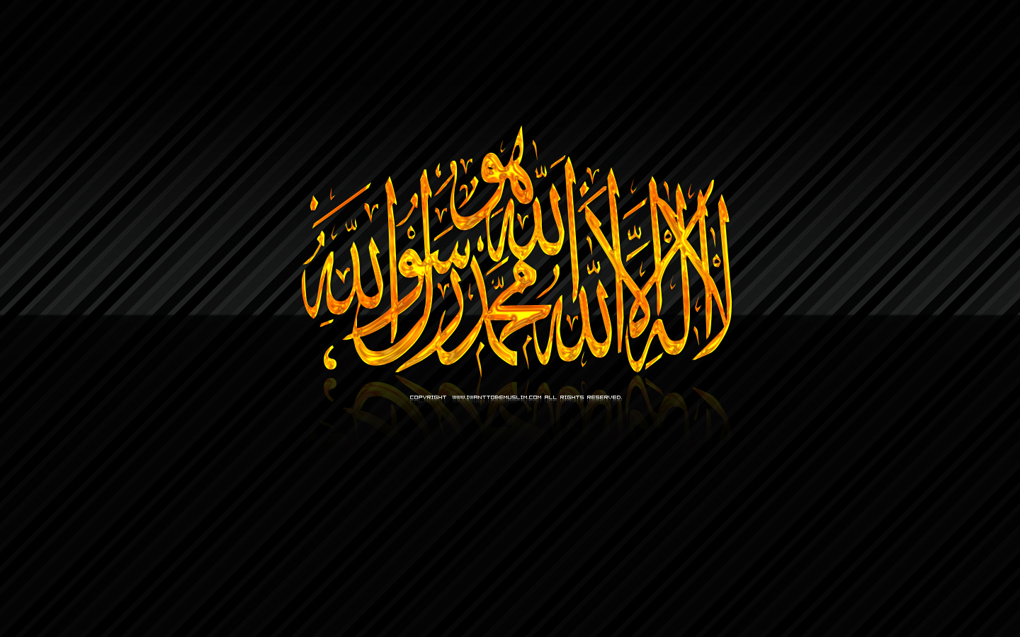 Islam Wallpapers, Pictures, Images
