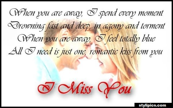 Missing Your Kiss Quotes: Love Poems, Pictures, Images