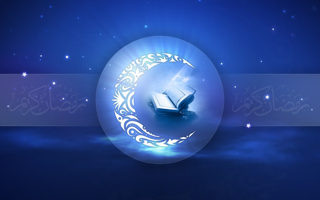 Islam Wallpaper