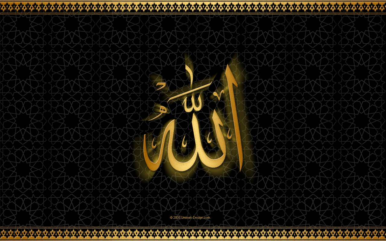 Islamic wallpapers pictures images for Home by me download