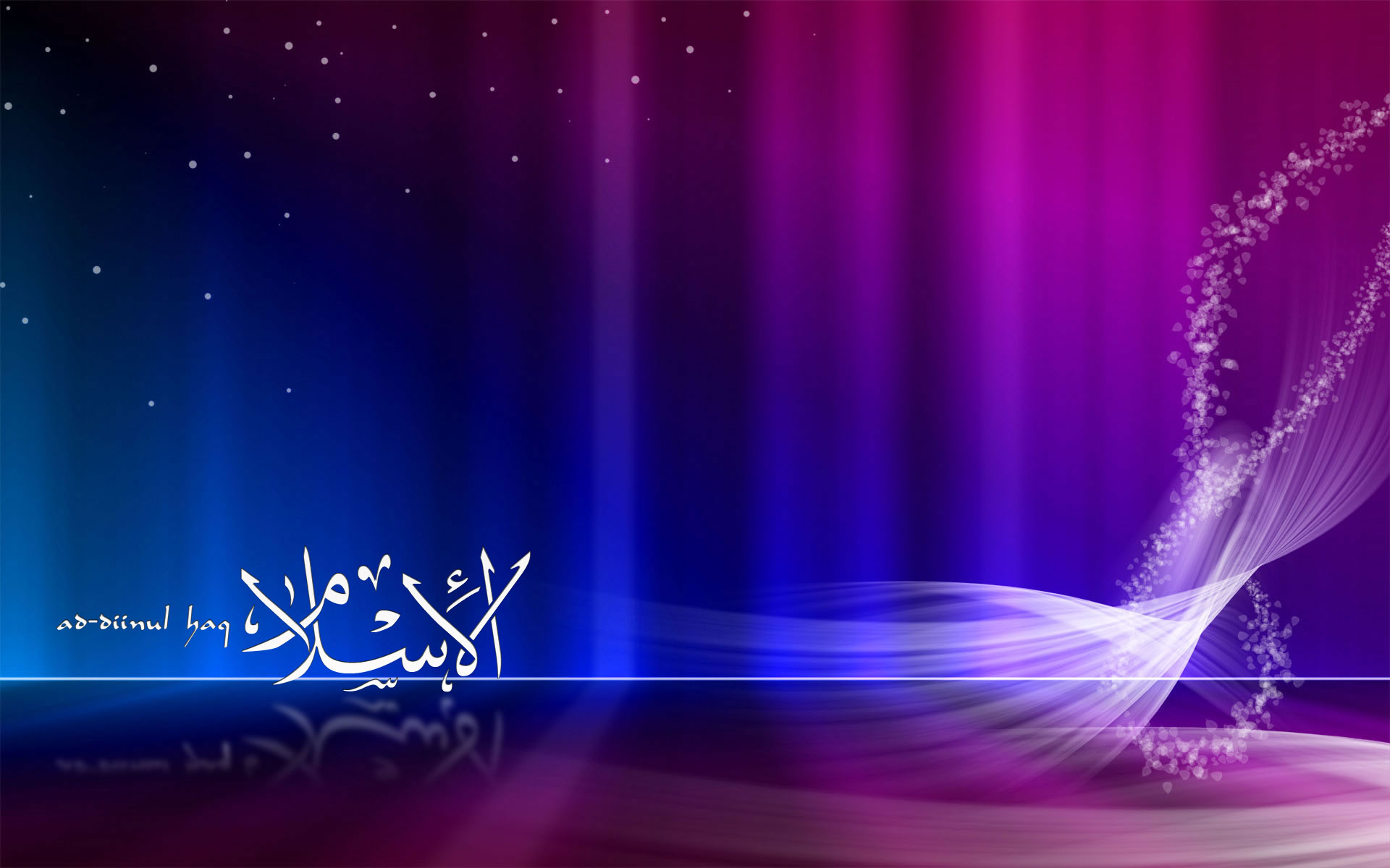 Islamic Wallpapers, Pictures, Images