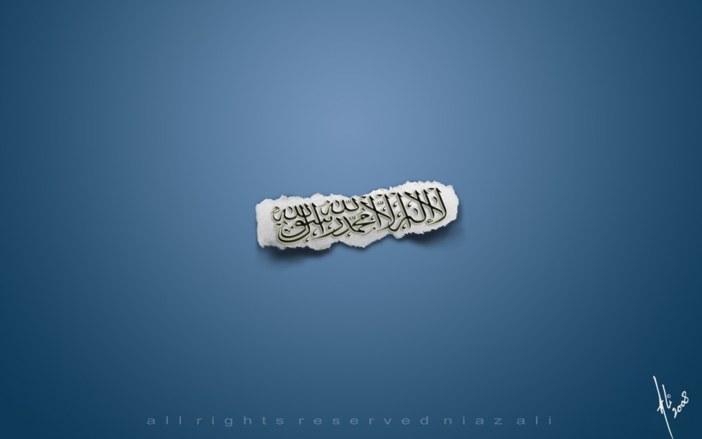 Islamic Widescreen Wallpaper 1920x1200