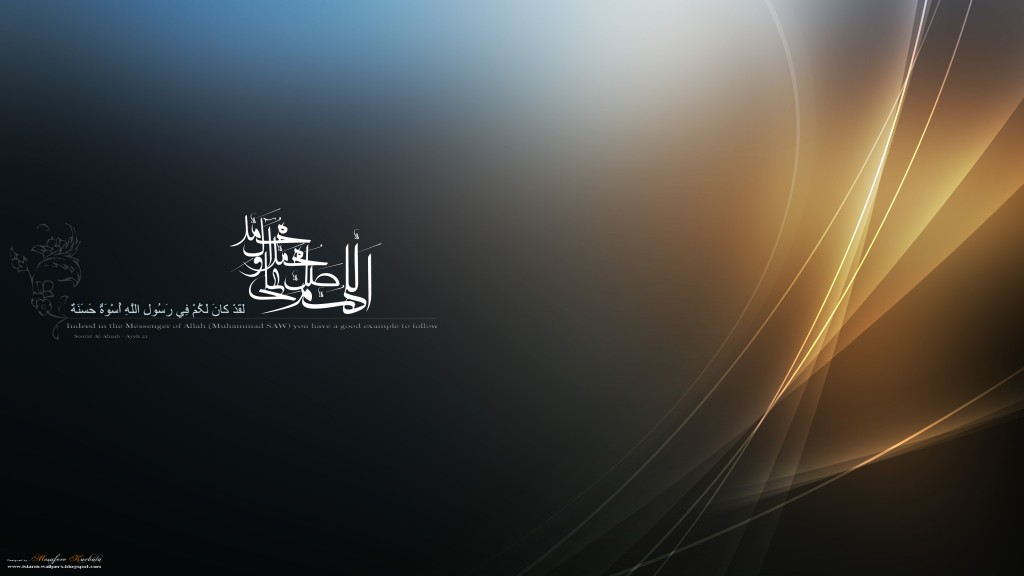 Islamic 4K UHD Wallpaper 3840x2160
