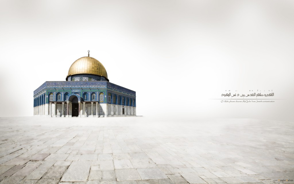 Islamic Wallpaper 4320x2700