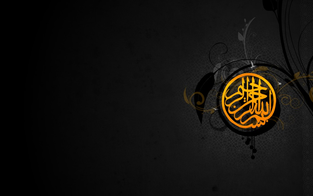 Islamic Widescreen Wallpaper 1280x800