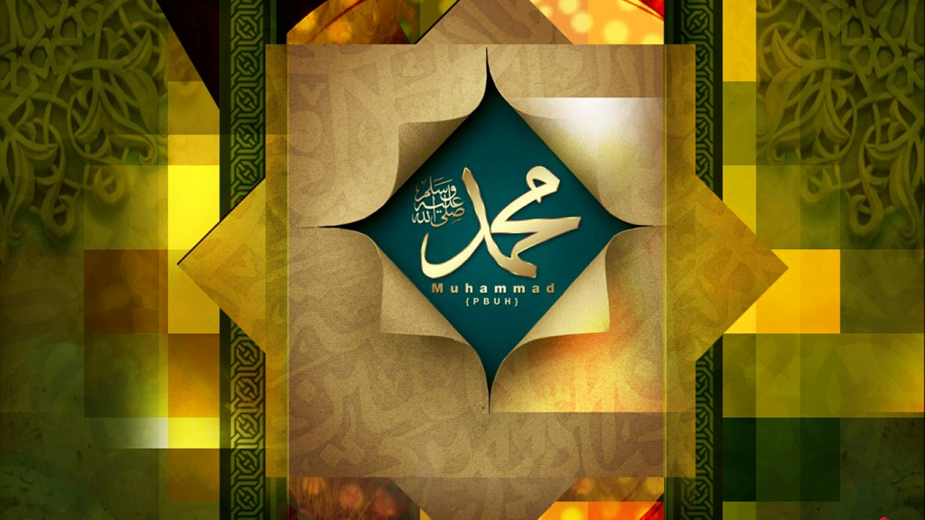 Islamic Wallpaper 1366x768