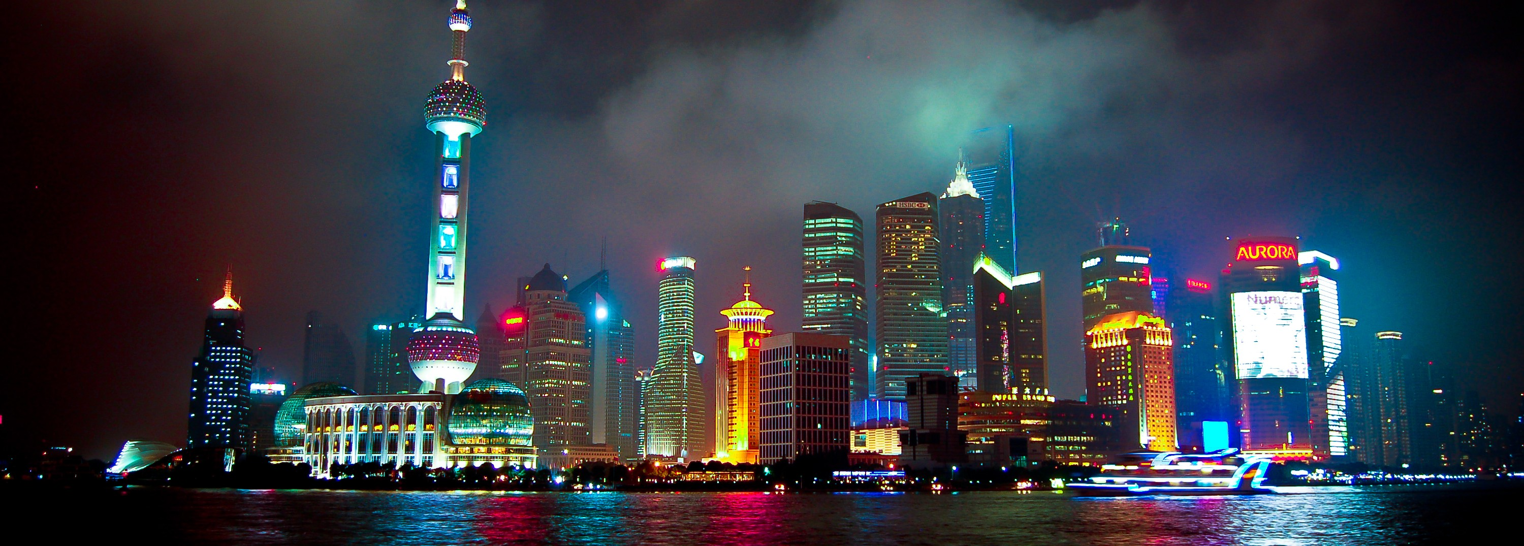 shanghai skyline wallpapers pictures - photo #25