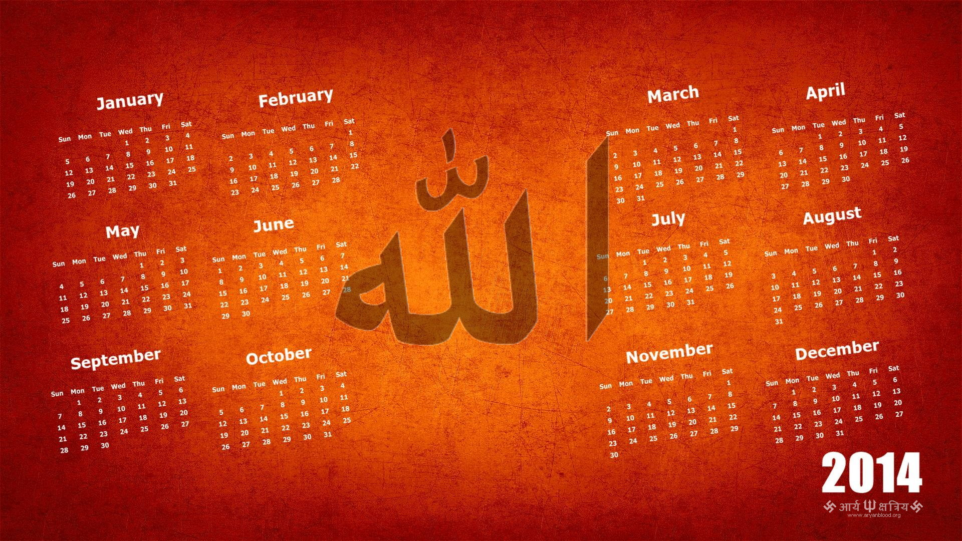 Calendar Wallpaper Hd For Pc : Allah wallpapers pictures images