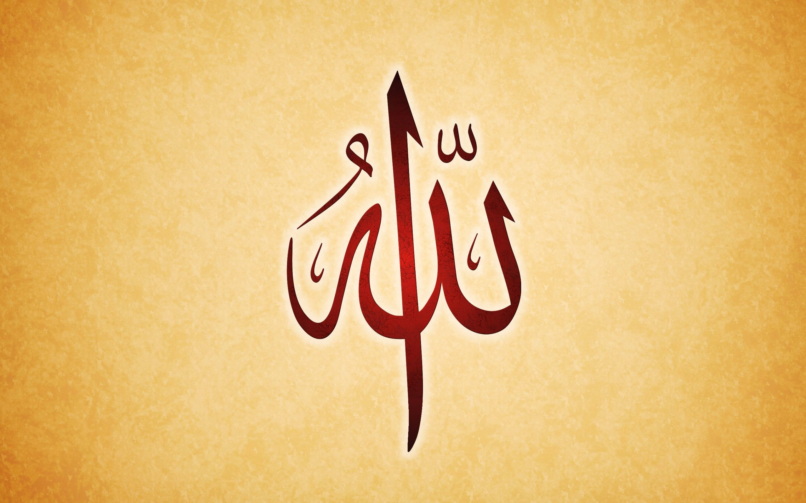 Allah wallpapers pictures images Allah calligraphy wallpaper