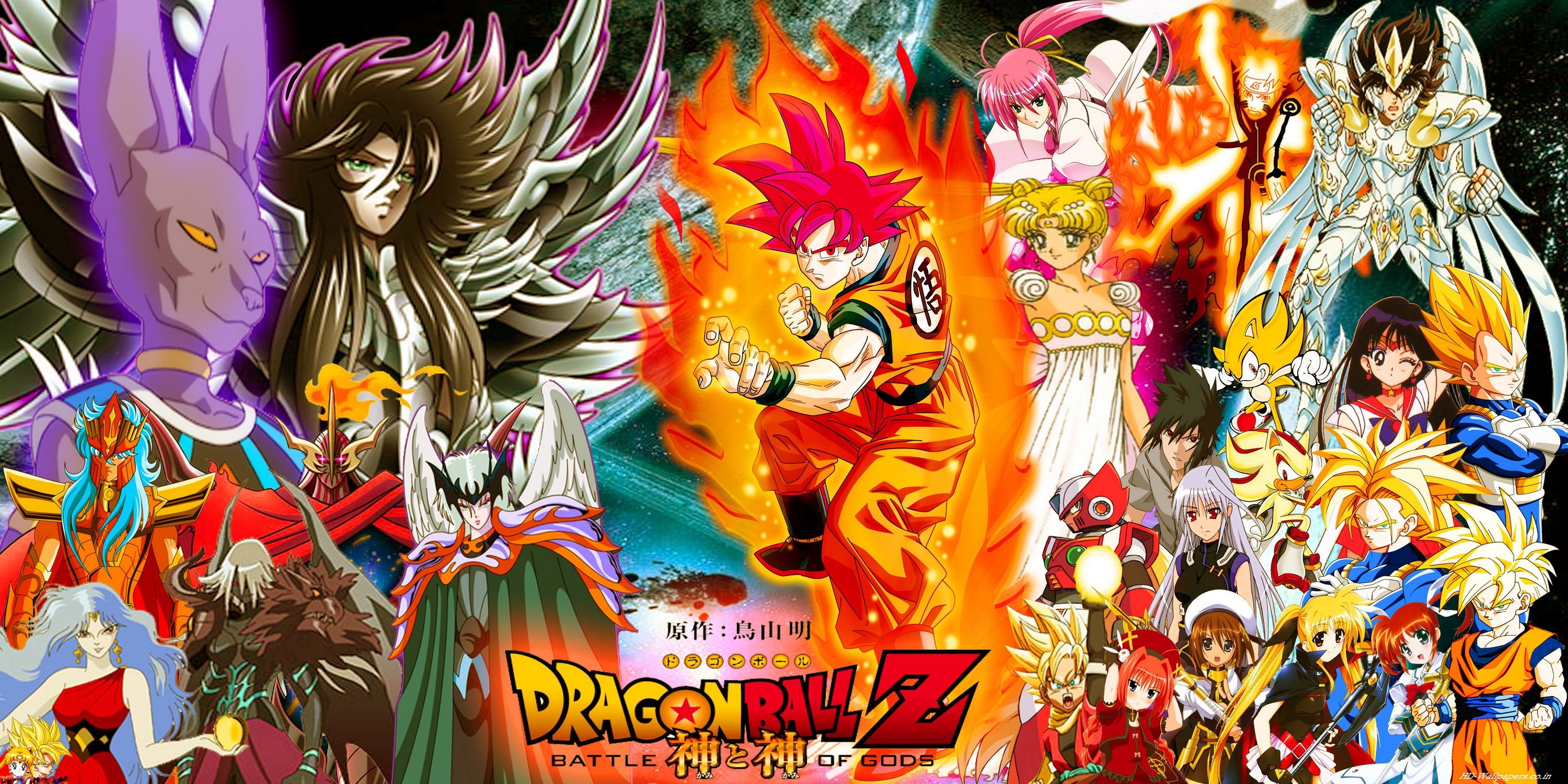 ... Dragon Ball Z Wallpaper