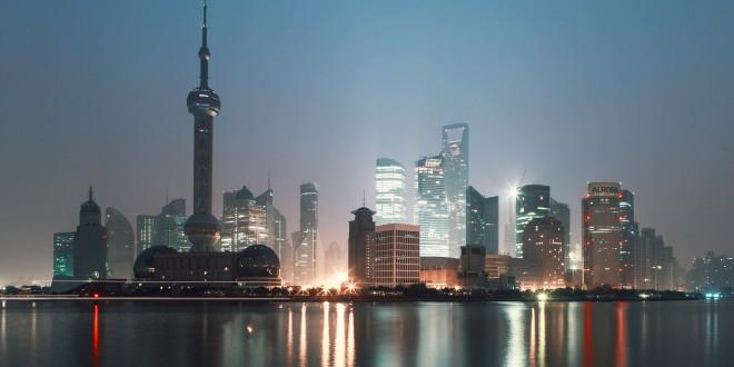 China City Wallpapers