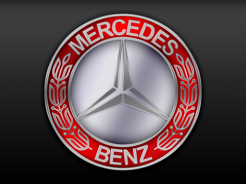 Mercedes Benz Logo Wallpaper 2048x1536