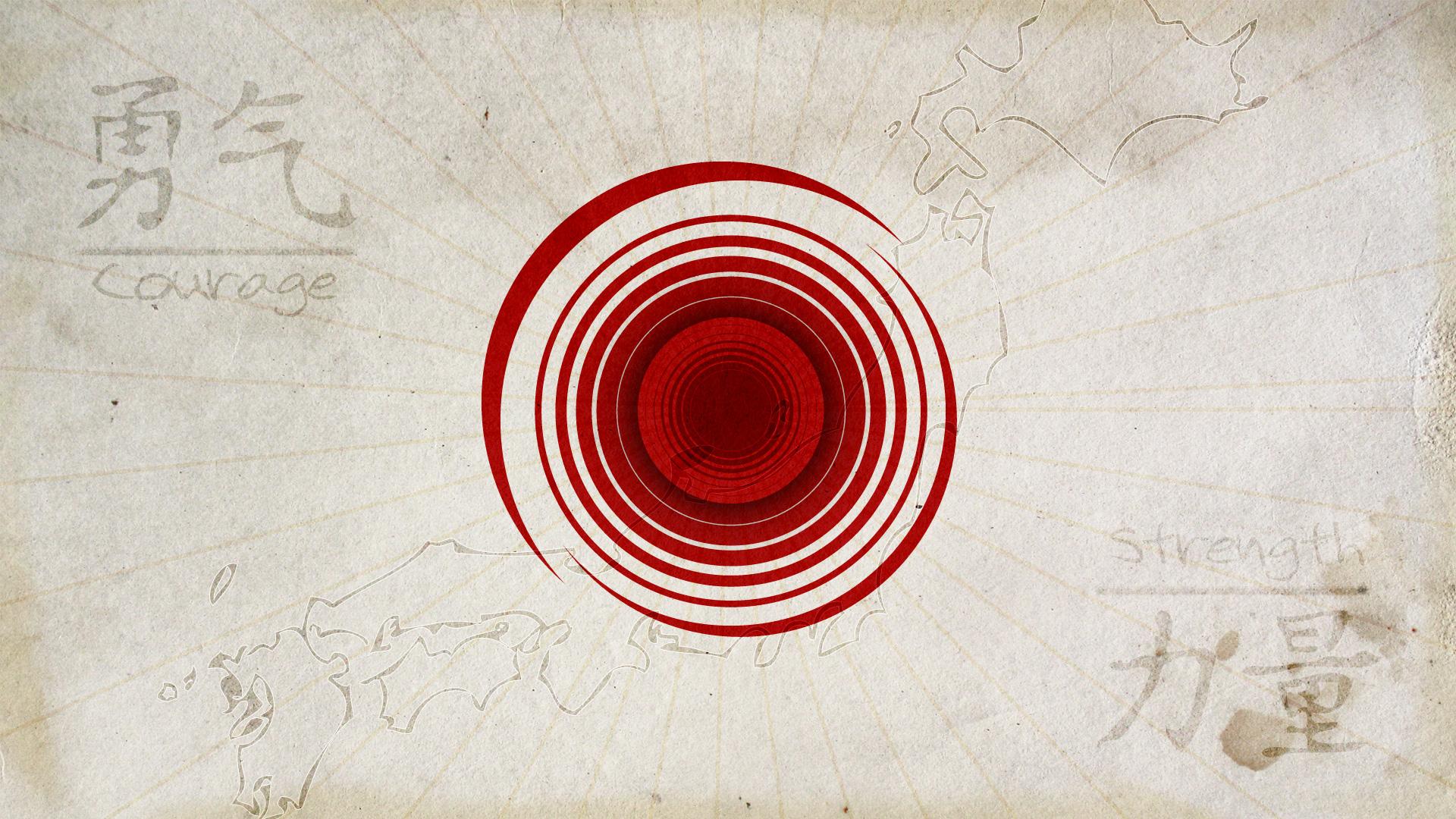 Unduh 1070+ Wallpaper Hd Japan HD Terbaik
