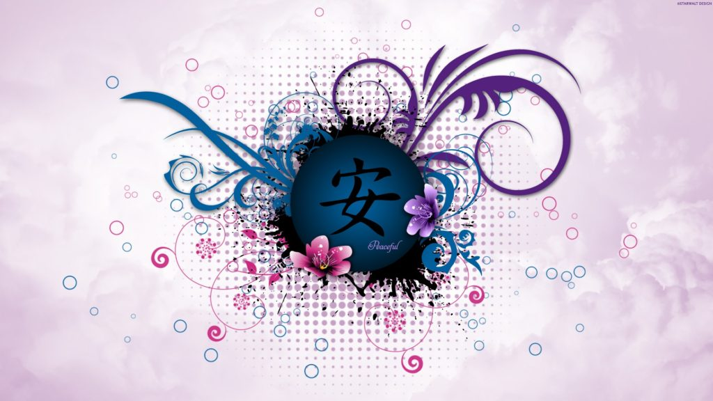 Calligraphy Full HD Wallpaper