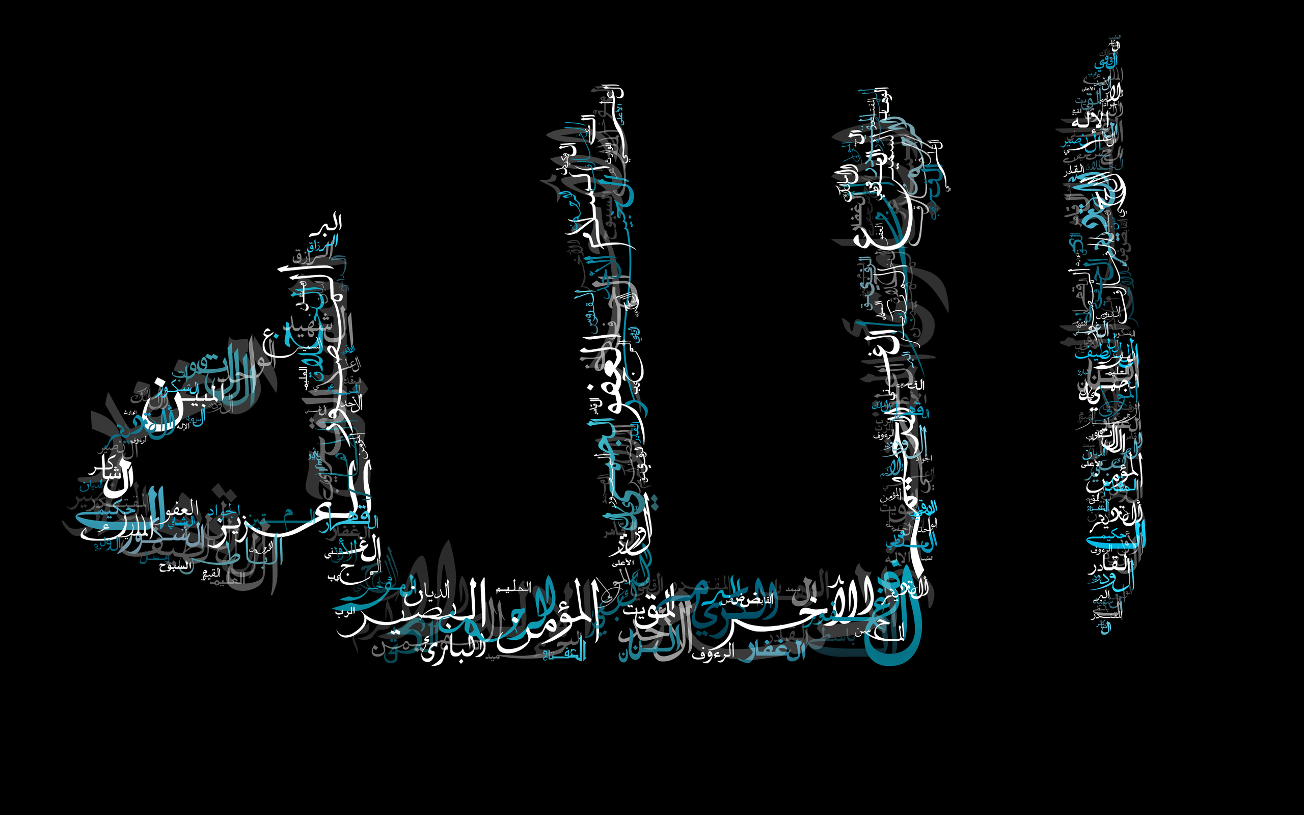 calligraphy wallpapers, pictures, images