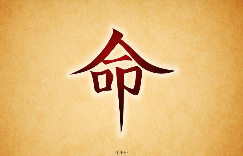 Calligraphy Wallpaper