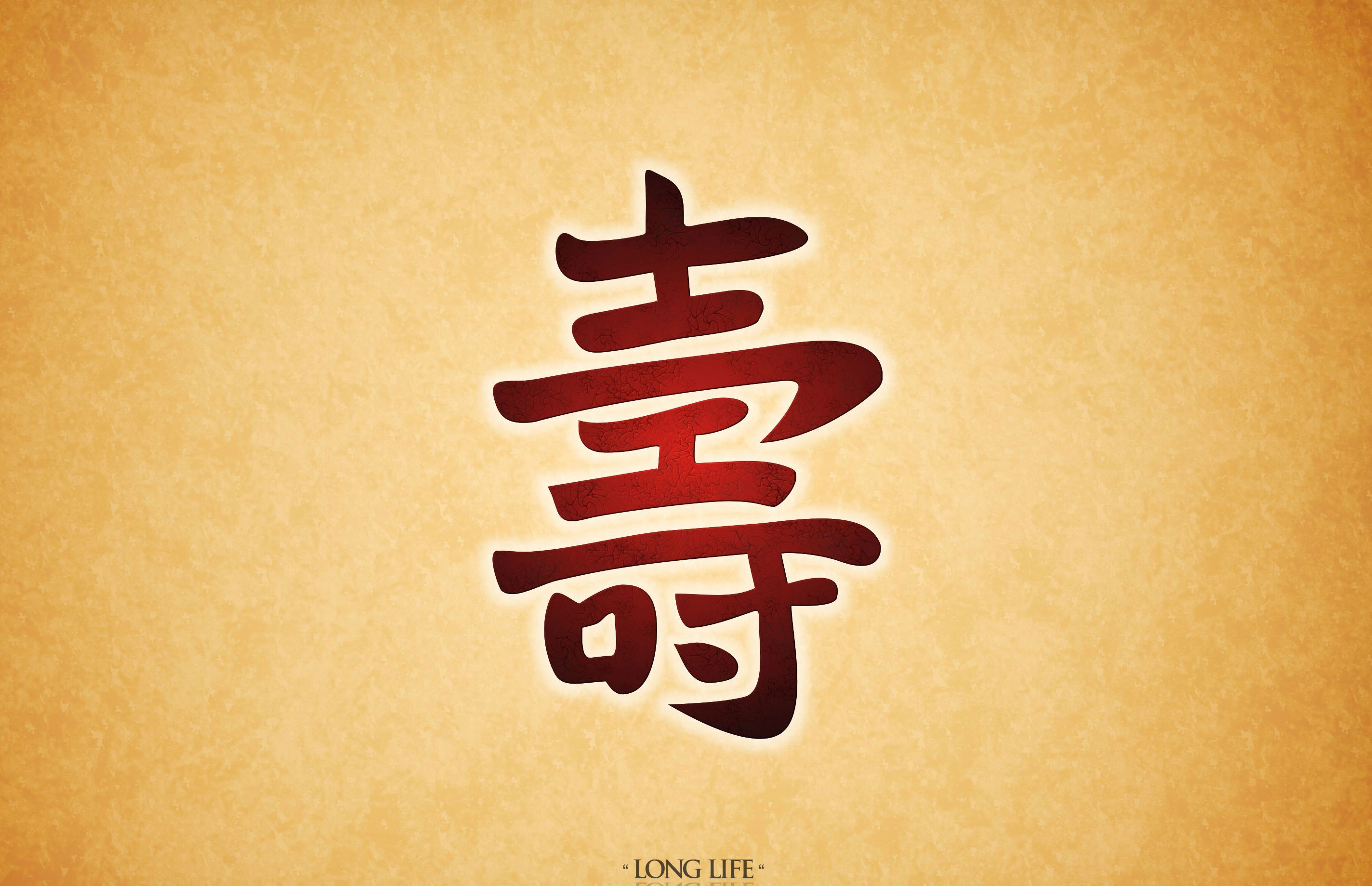 Calligraphy Wallpapers Pictures Images