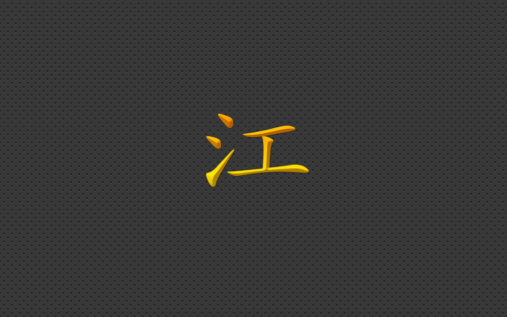Calligraphy Widescreen Wallpaper