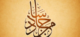 Calligraphy Wallpapers