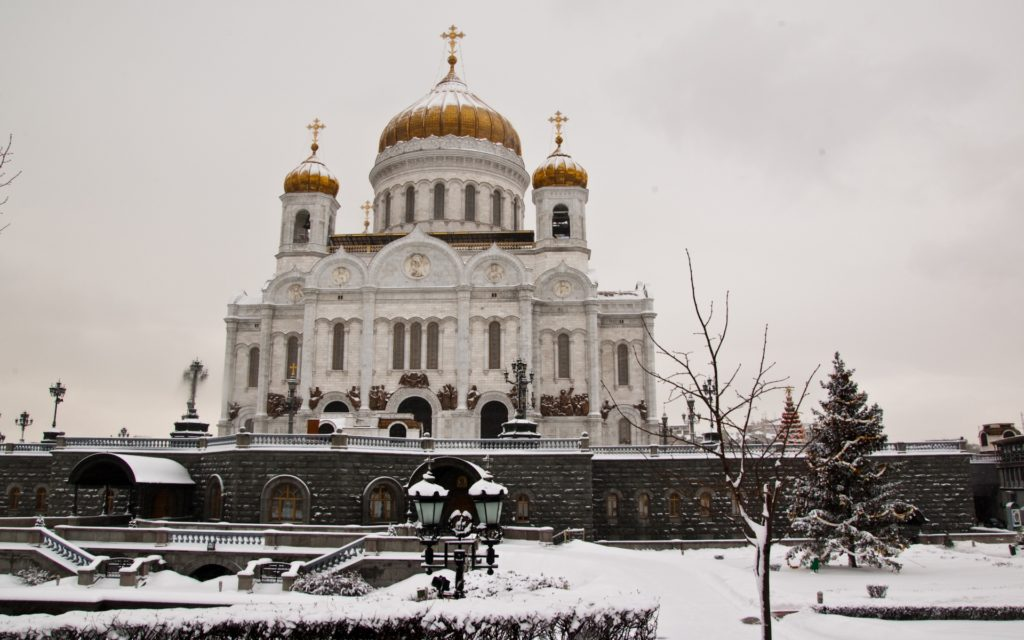 Cathedral Of Christ The Saviour Widescreen Wallpaper