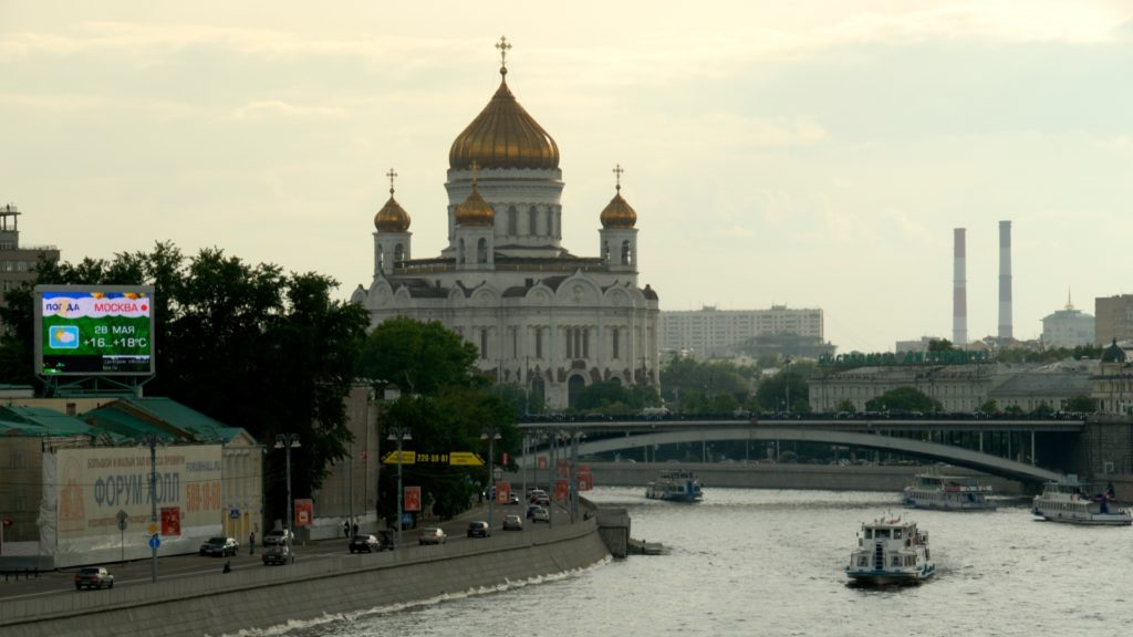 Cathedral Of Christ The Saviour Full HD Wallpaper