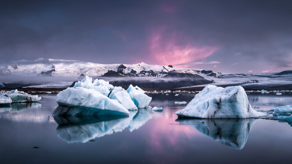 Iceberg Dual Monitor Wallpaper
