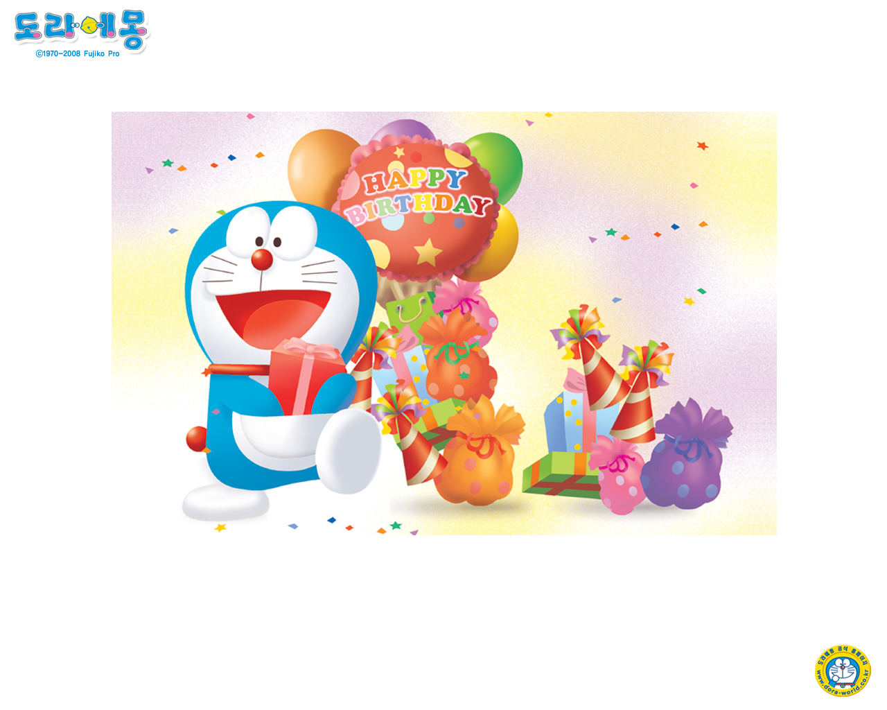Birthday Backgrounds, Pictures, Images
