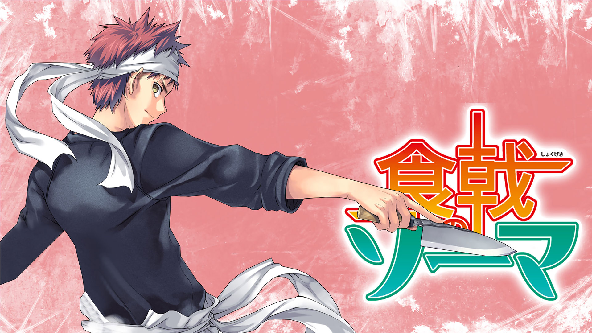Food Wars: Shokugeki No Soma Wallpapers, Pictures, Images