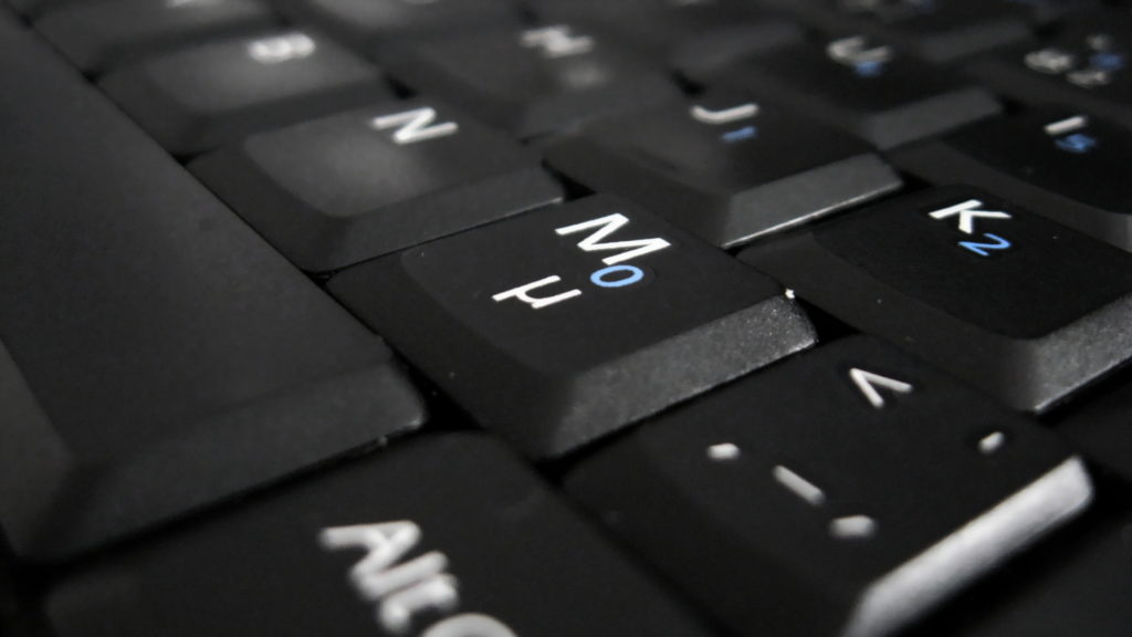 Keyboard Full HD Wallpaper