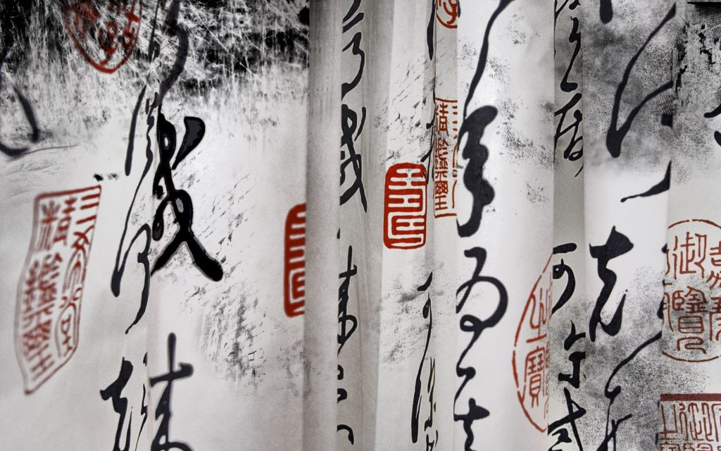 Oriental Widescreen Wallpaper