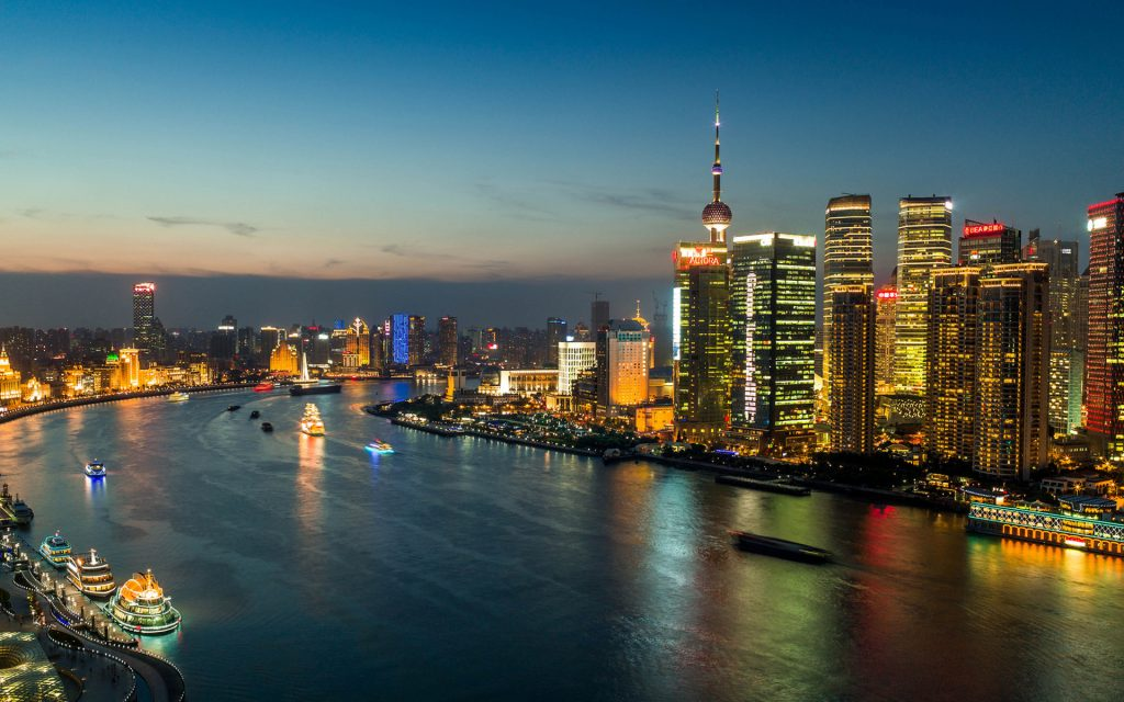 Shanghai Widescreen Background