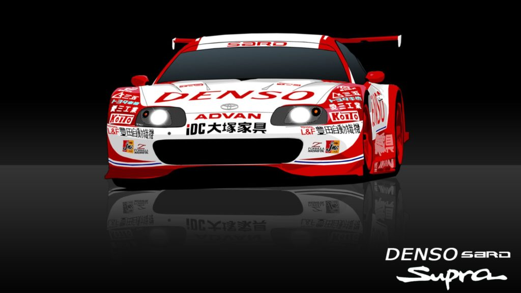 Toyota Supra Full HD Wallpaper
