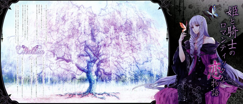 Reine Des Fleurs Wallpaper