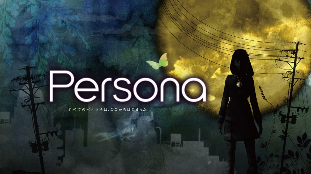Persona Full HD Wallpaper