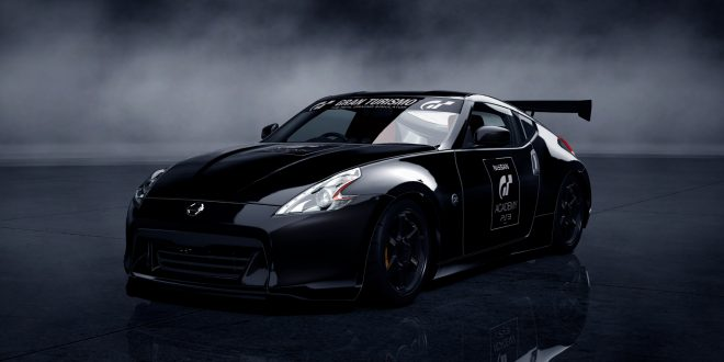 Gran Turismo 5 Backgrounds