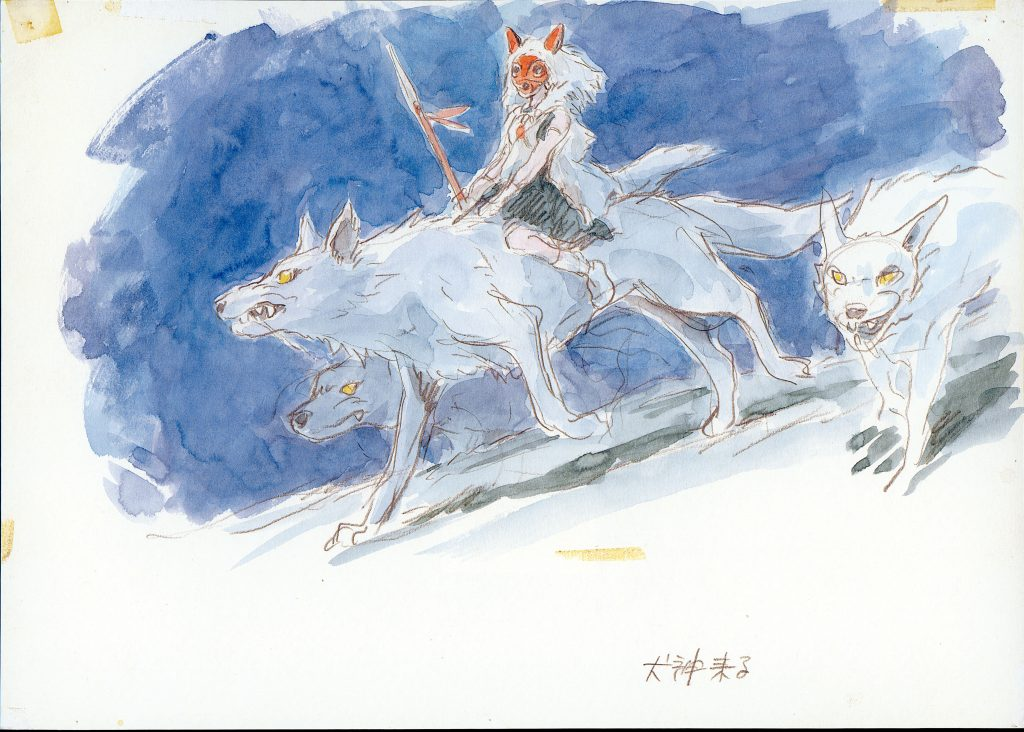 Princess Mononoke Background